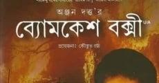 Película Byomkesh Bakshi