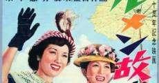 Filme completo Karumen kokyo ni kaeru