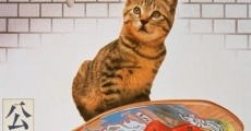Ver película Cats in Park Avenue