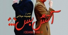Película Cease Fire 2