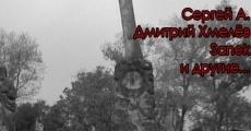 Película Cemetery Legend