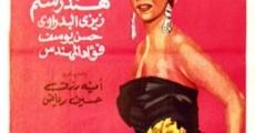 Película Chafika The Copt Girl