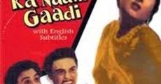 Película Chalti Ka Naam Gaadi