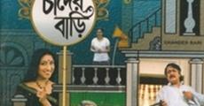 Película Chander Bari