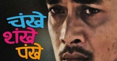 Película Chankhe Shankhe Pankhe