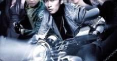 Película Cheng shi you xi