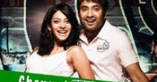 Película Chennai 600028