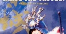 Película Chikujô seyo!