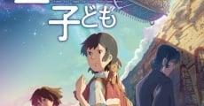 Hoshi o Ou Kodomo film complet