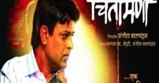 Película Chintamani