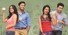 Ver película Café Ani Barach Kahi