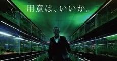 Filme completo Tsumetai nettaigyo