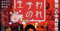 Filme completo Kiraware Matsuko no isshô