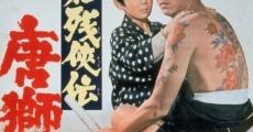 Ver película Contemporary Tales of Chivalry 2
