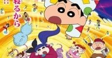 Ver película Crayon Shin-chan: Fast Asleep! Dreaming World Big Assault!