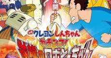 Kureyon Shin-chan: Gachinko! Gyakushu no Robo To-chan (Crayon Shin-Chan: Serious Battle! Robot Dad Strikes Back) streaming