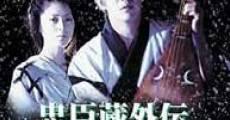Chushingura Gaiden: Yotsuya Kaidan