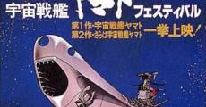 Ver película Crucero Espacial Yamato