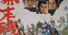 Ver película Cruel Story of the Shogunate's Downfall