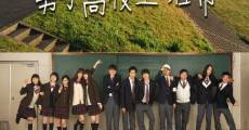 Película Daily Life of High School Boys