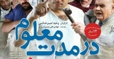 Dar Moddat-e-Maloom streaming