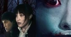 Película Death Forest 4