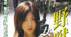 Ver película Death Row Girls: Female Prisoner 1316