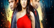 Película Dehorokkhi: The Bodyguard