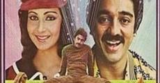 Película Dekha Pyar Tumhara