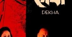 Película Dekha