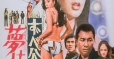 Película Delinquent Girl Boss: Blossoming Night Dreams