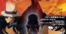 Filme completo Meitantei Conan: Tanteitachi no requiem