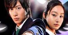 Filme completo Detective Conan: Kudo Shinichi e no chosenjo kaicho densetsu no nazo