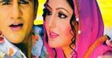 Película Dhakad Chhora 2