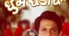 Película Dhum Dhadaka