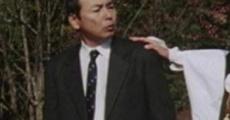 Película Do-sukebe bôzu no zetsurin seikatsu