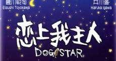 Película Dog Star