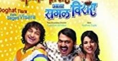 Película Doghat Tisra Aata Sagala Visara