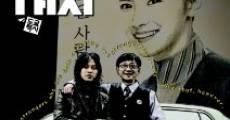 Dokyo taekshi (2009) stream