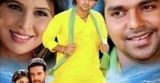 Película Doli Chadh Ke Dulhin Sasurar Chalali
