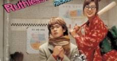Película Dong-gab-nae-gi-gwawe-ha-gi-le-sseun-too