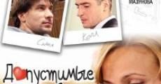 Dopustimye zhertvy (2010) stream