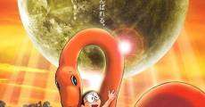 Filme completo Doraemon: Nobita no kyôryû