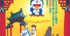 Película Doraemon y el viaje a la Antigua China