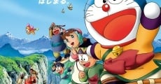 Ver película Doraemon y los dioses del viento