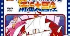 Ver película Doraemon y los piratas de los mares del sur