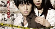 Ver película Esclavos de Tokio