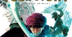 Dragon Quest: Your Story film complet