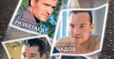 Dvoynaya sploshnaya. Lyubov (2011) stream