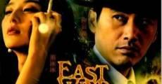 Dong feng yu (East Wind Rain) (2010)